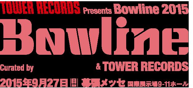 bowline2015ikytti