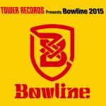 bowline2015