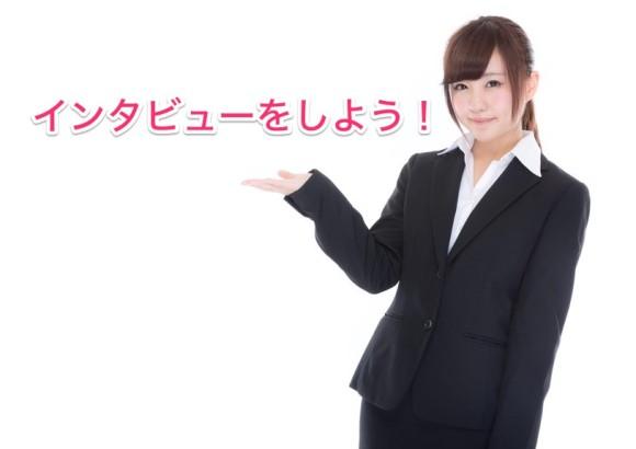 bsYUKA863_goanai15201954