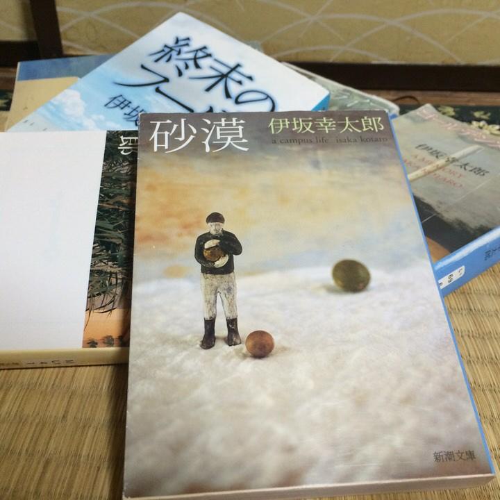 【まとめ】伊坂幸太郎を初めて読む人にオススメ小説10選を紹介するで