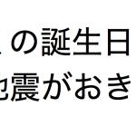 kumamoto20160421