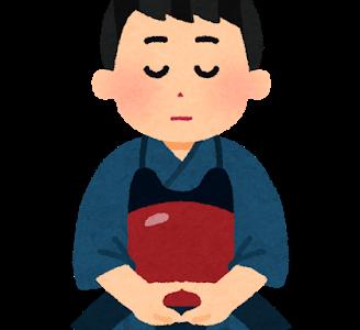 2019年9月振り返り(プライベート&読んだ本)(`・ω・´)